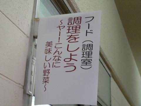 フードブログ1