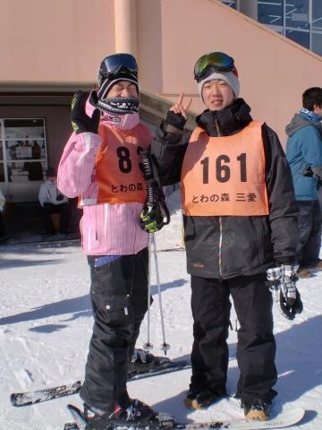 スキー遠足2